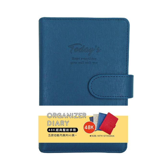 簡單生活-經典格紋48K萬用手冊-深藍
