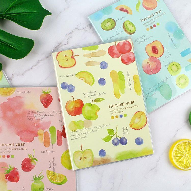 2020跨年日誌B6彩色月計劃+筆記-草莓檸檬(粉)