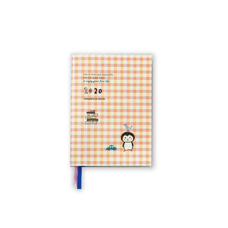 2020年50K跨年膠皮手冊-企鵝