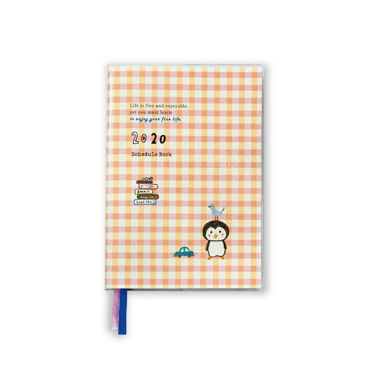 2020年32K跨年膠皮手冊-企鵝