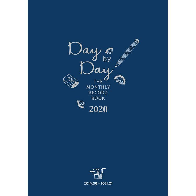 2020年25K跨年月誌-藍字