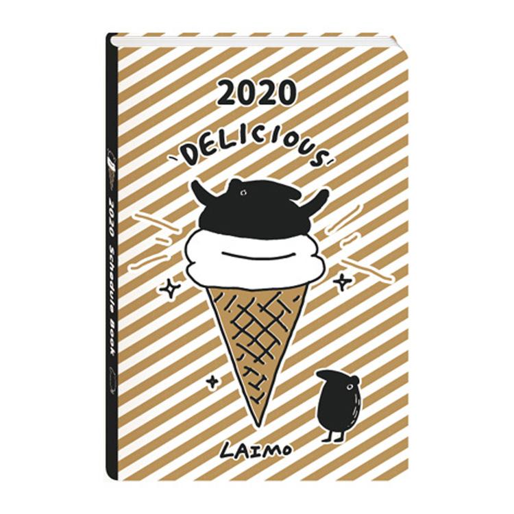 2020年跨年日誌B6定頁-馬來貘冰淇淋