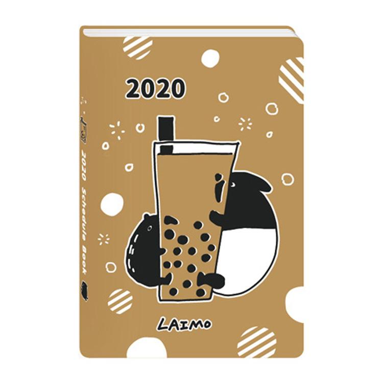 2020年跨年日誌B6定頁-馬來貘珍珠奶茶