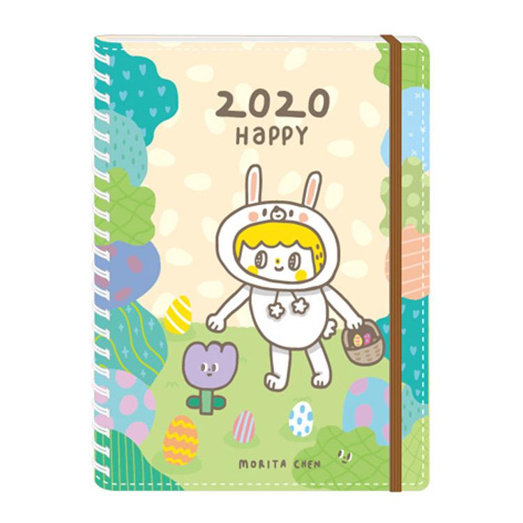2020年跨年日誌B6線圈-陳森田兔子