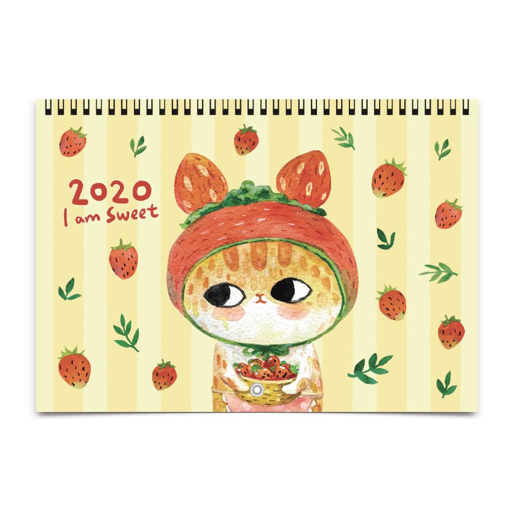 2020年拉查花掛曆-甜美果實