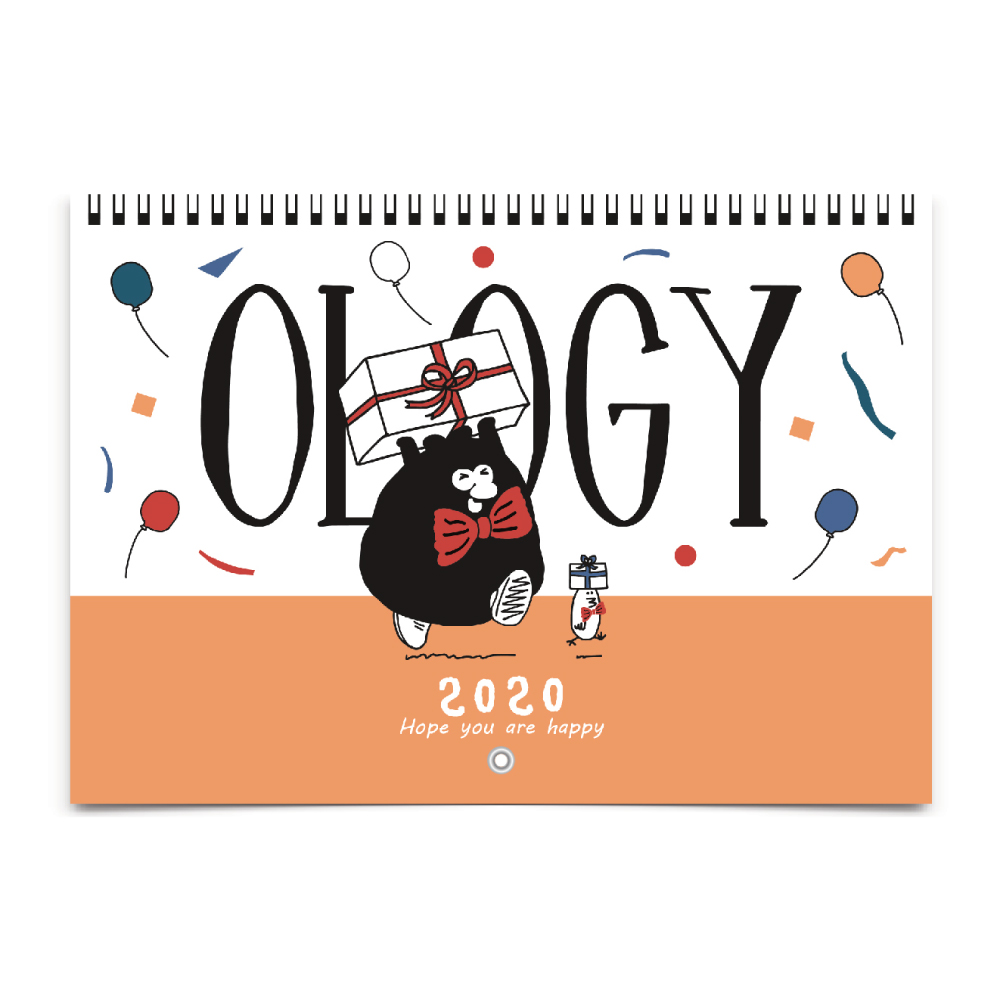 2020年奧樂雞掛曆-希望你快樂