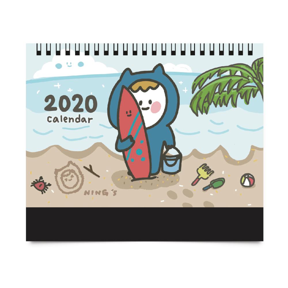 2020年可愛小藍桌曆-郊遊趣