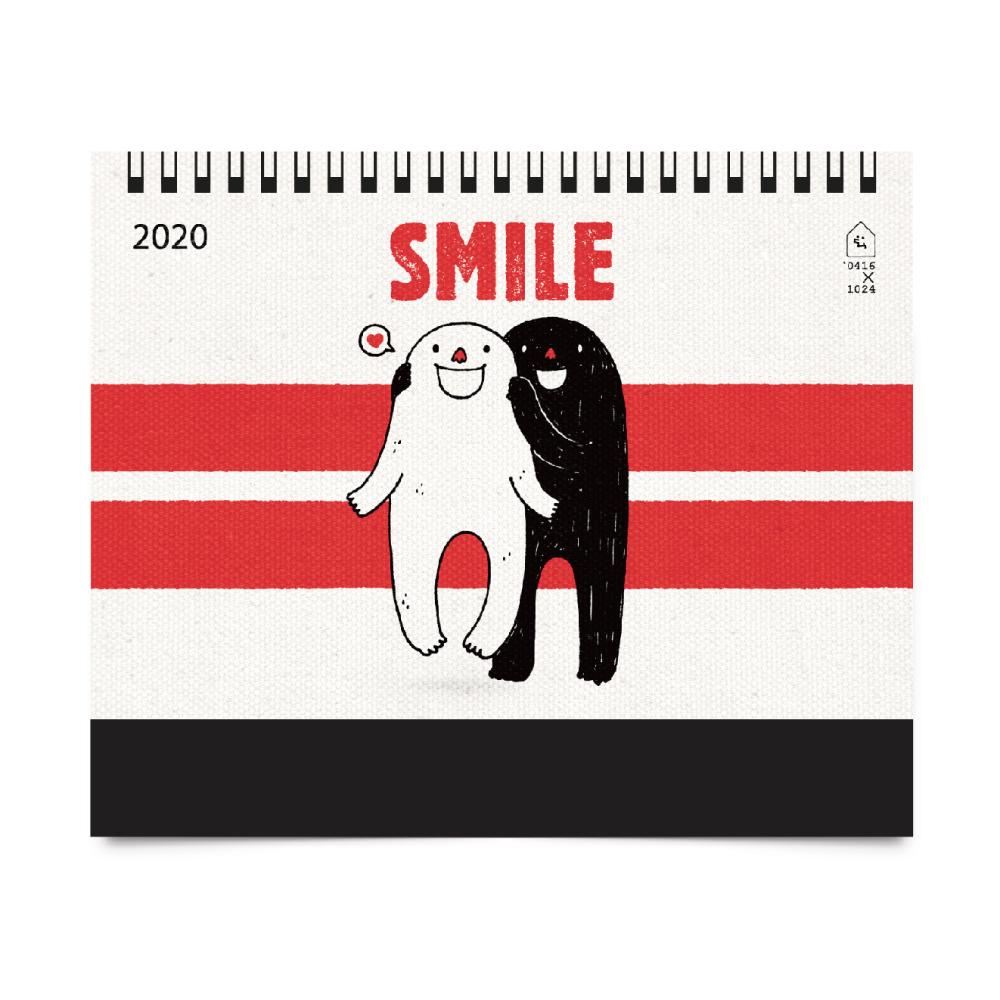 2020年0416x1024 2020桌曆-笑一個嘛~