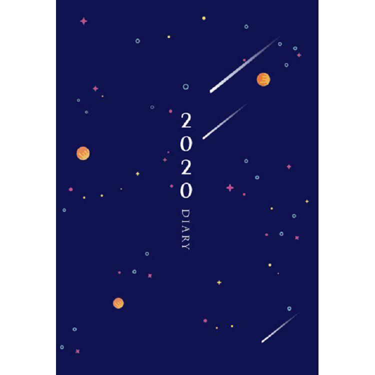 2020年軟皮精裝25K週誌-夜空
