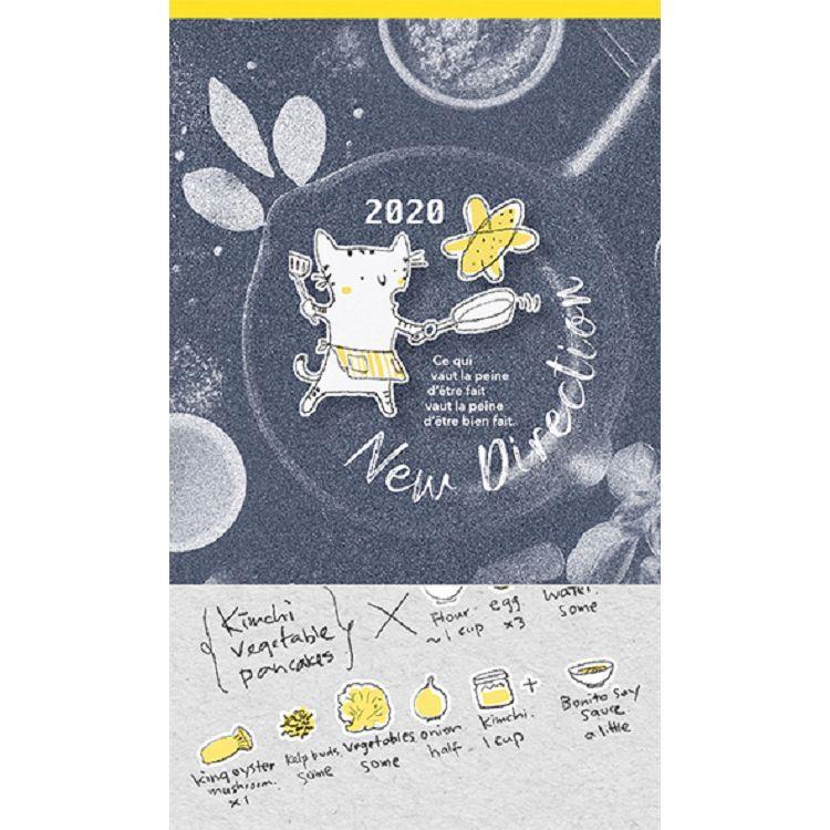 2020年新標竿月誌-料理貓