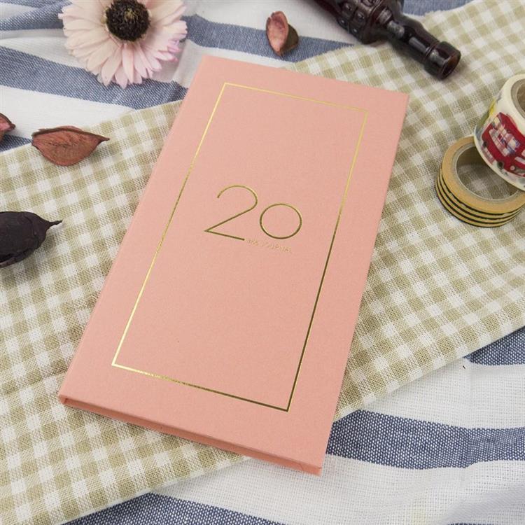2020年40K奢樸軟背精裝橫式週誌-朵粉