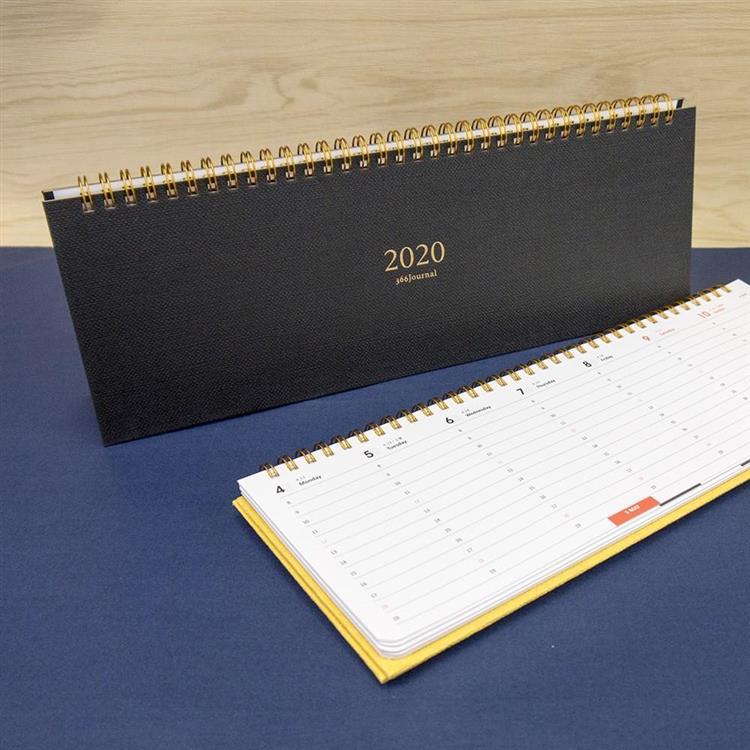 2020年時間線桌曆-沉黑