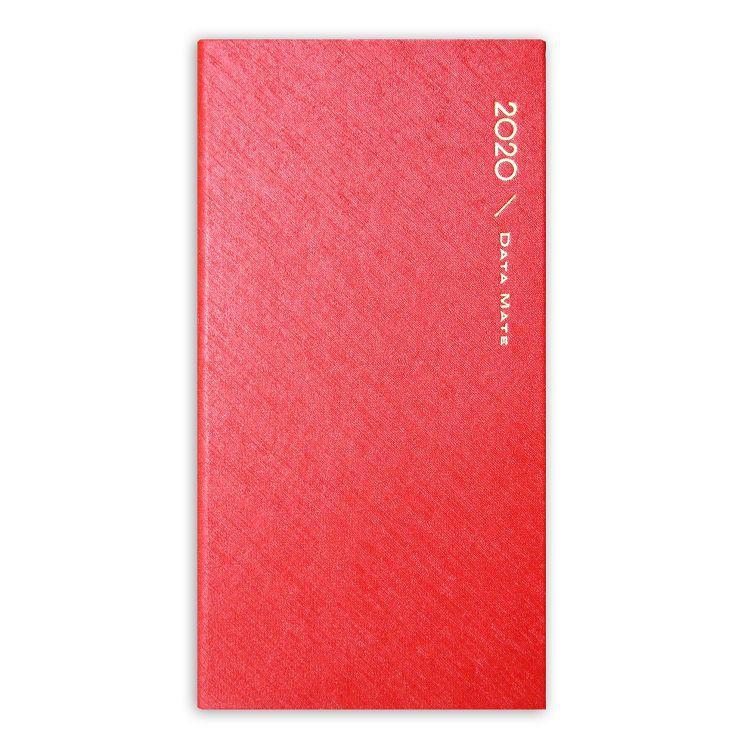 2020年【DATA MATE】珠光斜織 48k精裝本DM-4868-紅