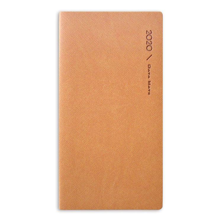2020年【DATA MATE】歐風雅品 48k 皮製精裝本 DM-4865-淺咖啡