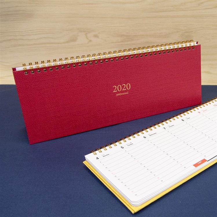 2020年時間線桌曆-焰紅