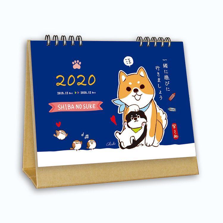2020年 柴之助三角桌曆-藍