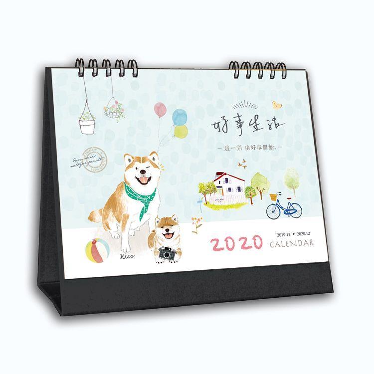 2020年 好事生活三角桌曆-雙柴