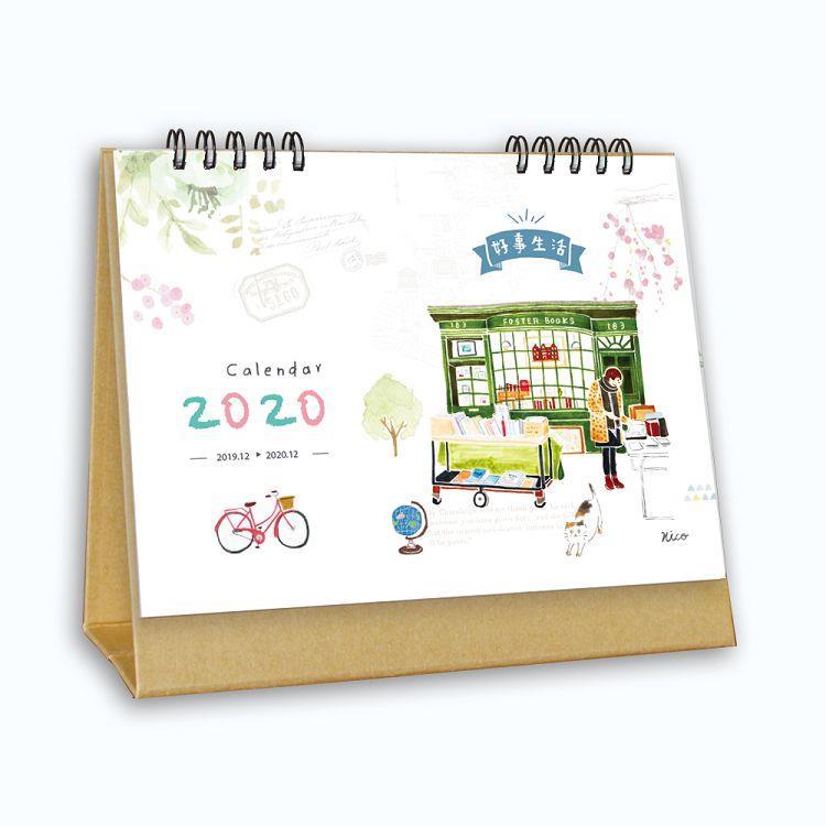 2020年 好事生活三角桌曆-書店