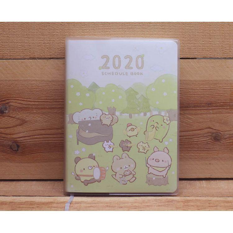 2020年麵包樹日誌(粉綠)