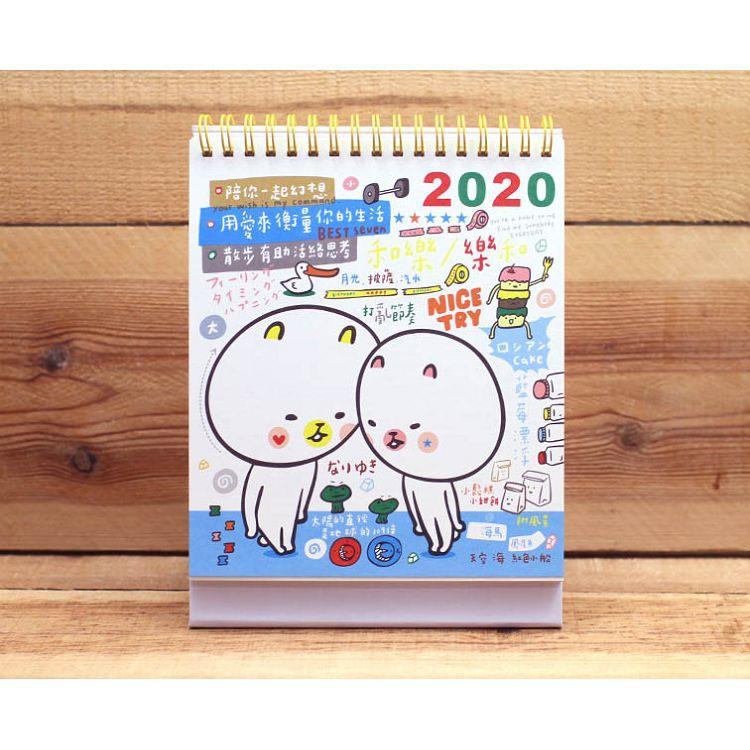 2020年白熊桌曆(用愛衡量你的生活)