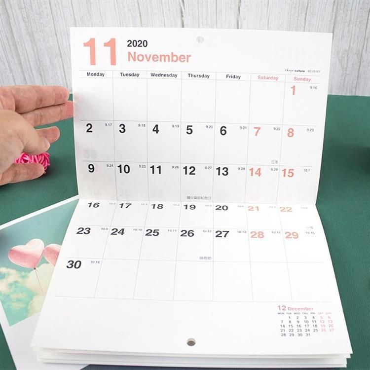 2020年13K可掛式月計劃月曆-直式