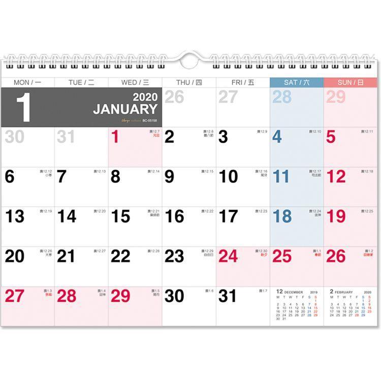 2020年A3吊掛式月曆(素面/可撕)