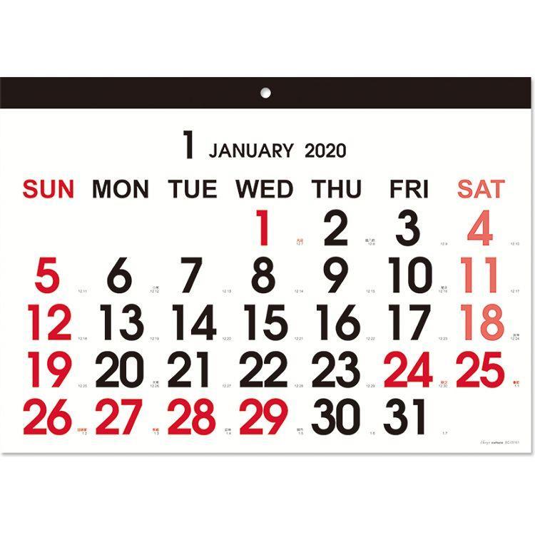 2020年A3吊掛式月曆(簡約/可撕)