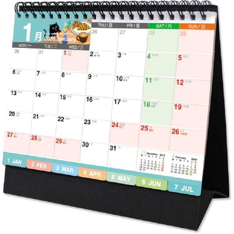 2020年32K索引三角月曆 /桌曆(彩/黑底)共3款