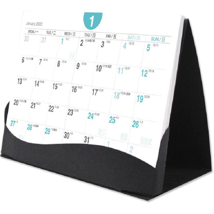 2020年抽取式桌上型月曆 /桌曆