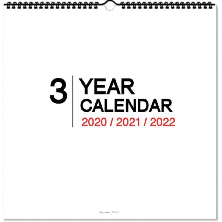 2020~2022年吊掛式月曆(素面/大)