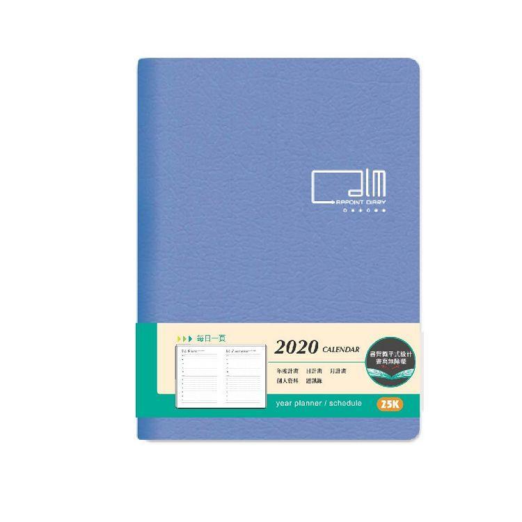 2020年25K日誌 每日一頁-水藍