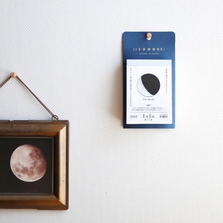 2020年 曆生活-宇宙故事與節氣小日曆