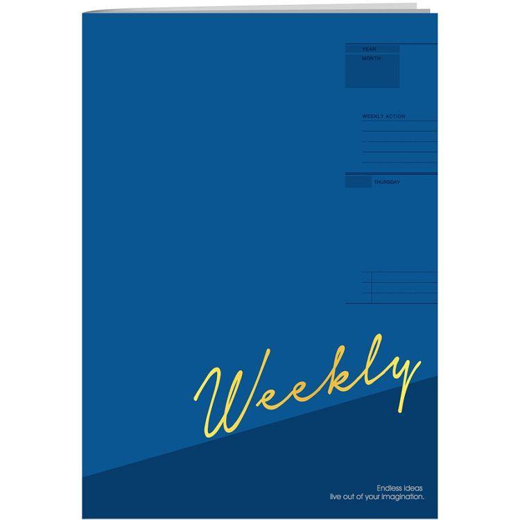 25K自填規劃手冊-直週