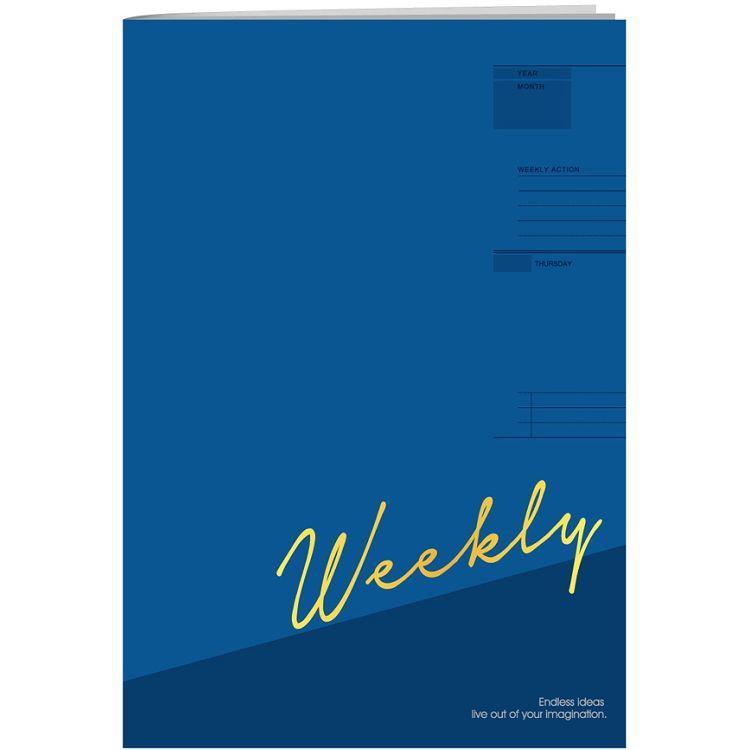 32K自填規劃手冊-直週