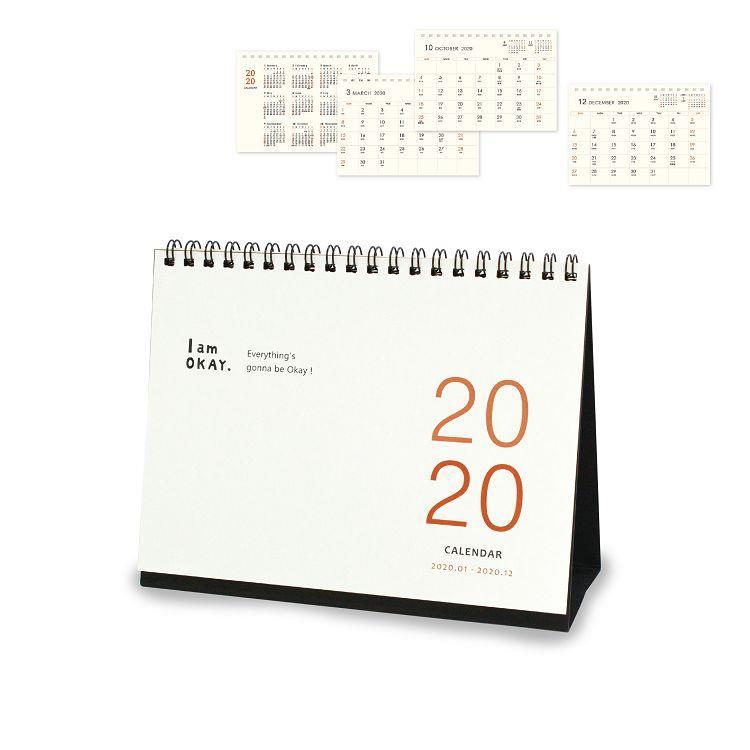 【柏格文具】2020年I am okay50K雙色事務型桌曆-小
