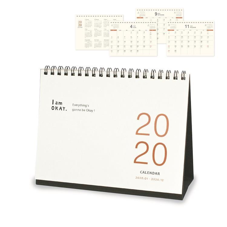 【柏格文具】2020年I am okay36K雙色事務型桌曆-中