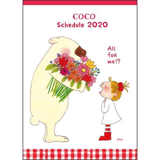 2020年【Greeting Life】B6週誌-女孩格子