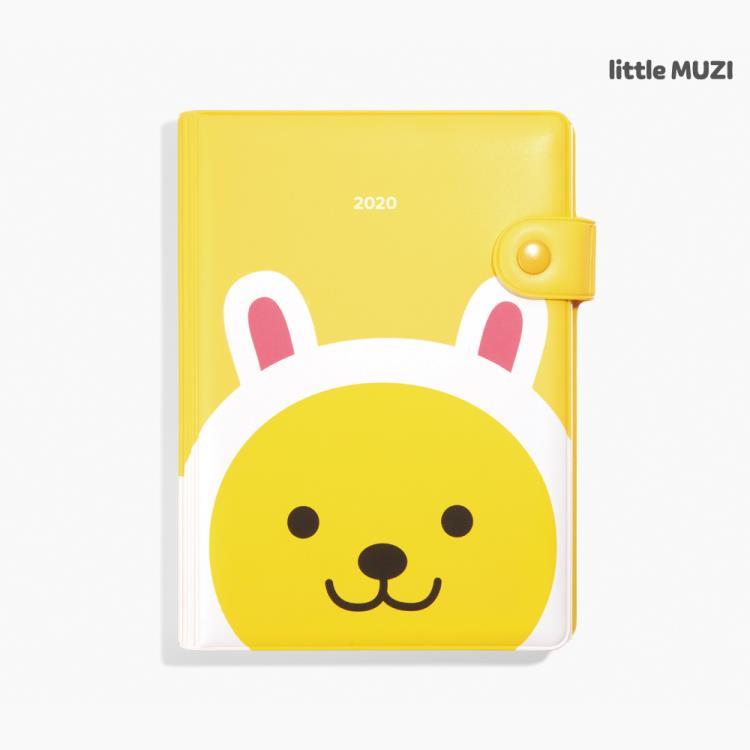 2020年[kakao friends]25K十字週誌-Little MUZI