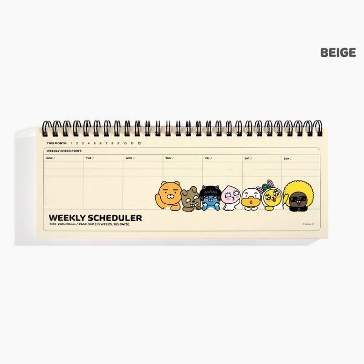 [kakao friends] 自填式週計劃本 (米色)