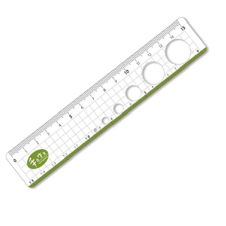 【三瑩】手作之15cm洞洞尺-綠