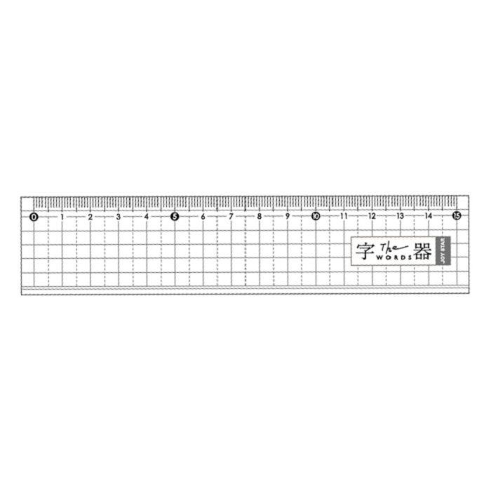 【九達】字器15公分方格尺-灰