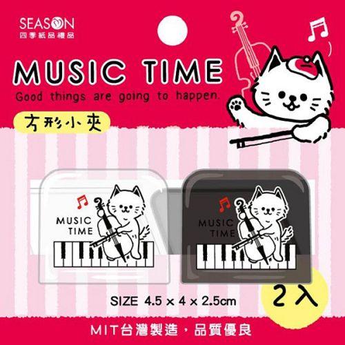 【四季紙品禮品】方形小夾(二入)-貓樂
