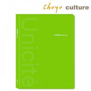 Unicite--A4資料本/內袋加厚20入-C綠