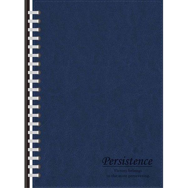 【四季紙品禮品】皮革25K20孔活頁筆記-方格藍