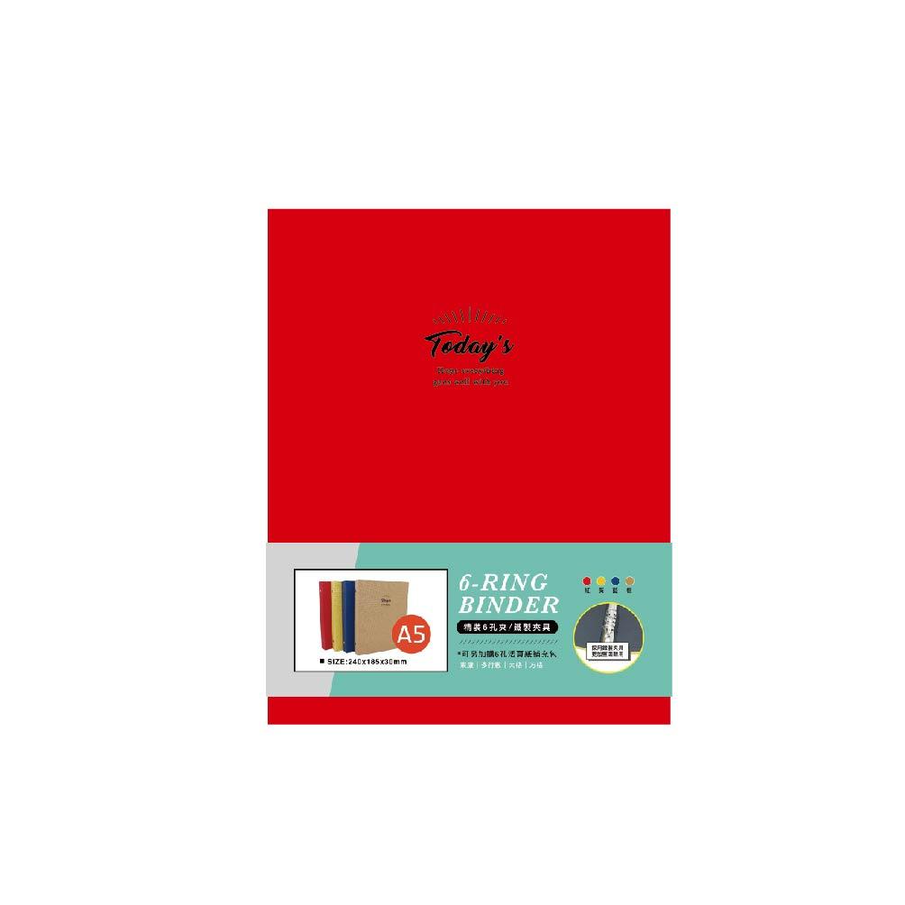 【青青文具】簡單生活-6孔麻布紋孔夾紅