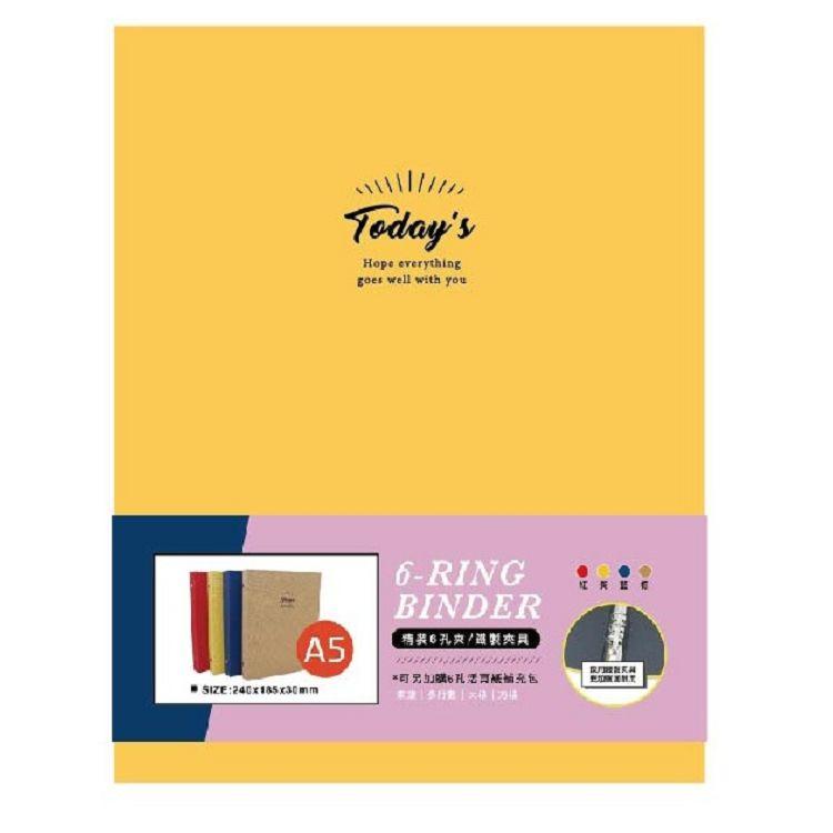 【青青文具】簡單生活-6孔麻布紋孔夾黃
