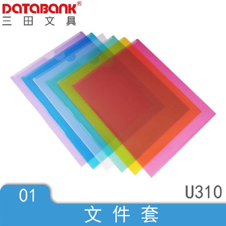 Databank 標準直式U型文件夾12入-黃