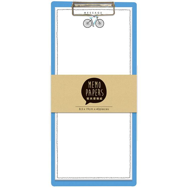 【四季紙品禮品】便條紙板夾長50K-單車