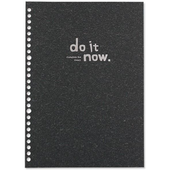 【珠友】B5/18K26孔紙板封面do it now-A黑