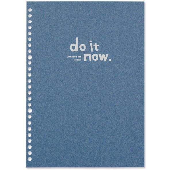 【珠友】B5/18K26孔紙板封面do it now-D藍